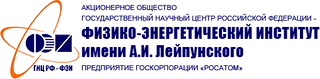 logo-ippe.png