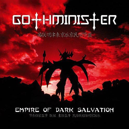 Cd Gothminister Empire Of Dark Salvation