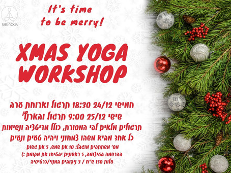 XMAS YOGA WORKSHOP