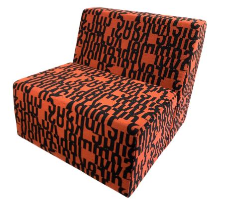 Modern Maharam Kvadrat Letters Campfire Chair