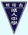 tsunjin-logo-1.png