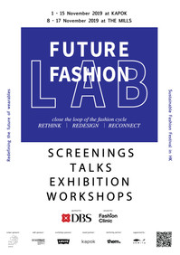 Future Fashion Lab 2019