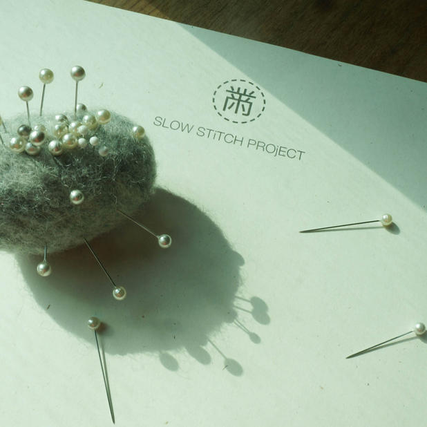 #01  Slow Stitch Project