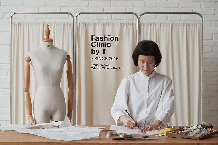 FashionCinic by TobyCrispy.jpg
