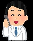 hyoujou_doctor_phone_man4_laugh.png