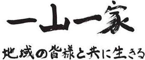 ときわ会ロゴ2.jpeg