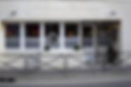 Le Gîte Céleste vous recommande le restaurant La grillade gourmande à Epernay