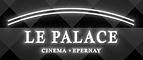 Cinéma le Palace Epernay à deux pas du Gîte Céleste
