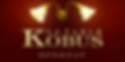Au cours de votre séjour, le gîte Céleste vous propose de découvrir le restaurant La Table Kobus