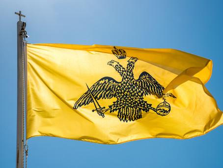 Did Byzantine Heraldry Exist?