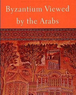Byzantin arabe.jpg