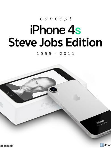 concept iPhone 4s Steve Jobs Edition