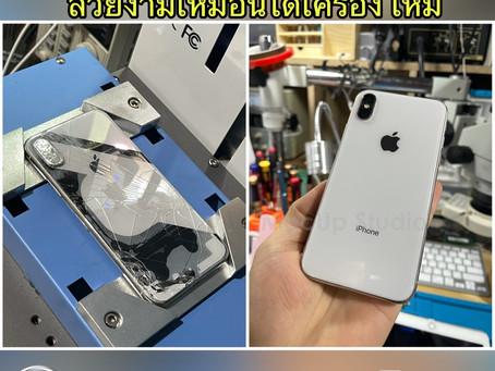 เปลี่ยนกระจกฝาหลัง iPhone X ด้วยเครื่องยิงเลเซอร์