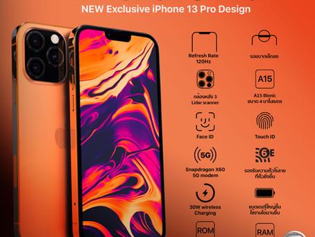 ข้อมูลคาดการณ์สเปค iPhone 13 Pro