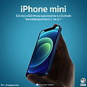 iPhone mini จะไม่มีอีกแล้ว ในปี 2022