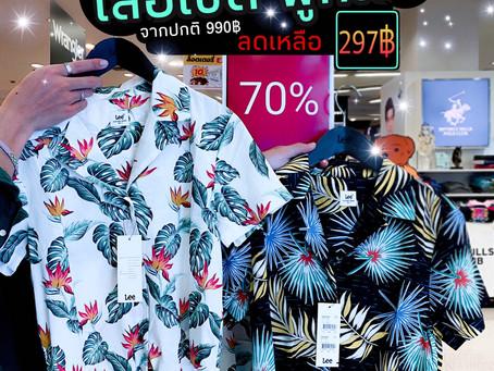 LEE เสื้อเซิ้ต ผูกเอว ลด 70%