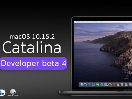 ปล่อย macOS Catalina 10.15.2 beta 4 ให้นักพัฒนาทดสอบแล้ว