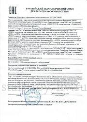 ТР ТС 010 Сосуды и аппараты емкостные (2