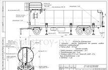 ЕТ-50 Технологическая емкость на шасси_p