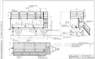 ЕООК-20 на шасси (1) (1).jpg