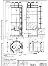 ЕТ-33 (1).jpg