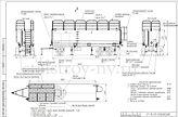 ЕТ-15x25 Свмещённая ёмкость трехосное ша