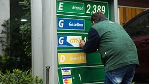 Petrobras anuncia aumento de 4% na gasolina e 5% no diesel