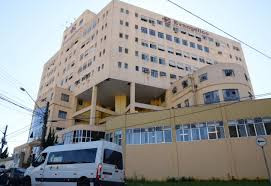 Tribunal mantém resultado de leilão do Hospital Evangélico