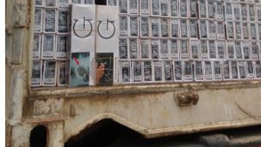 Caminhão com R$ 3 milhões em cigarros contrabandeados é apreendido