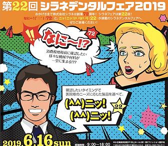 スクリーンショット 2019-04-22 13.08.41.png