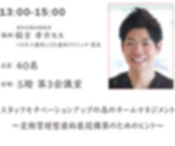 スクリーンショット 2018-09-01 15.18.14.png