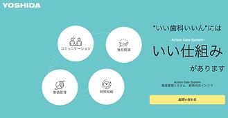 お知らせ① WEBセミナー1.png