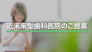 お知らせ①WEBセミナー2.png