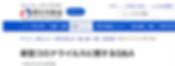 スクリーンショット 2020-02-04 11.41.10.png