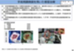 スクリーンショット 2020-03-06 13.34.33.png