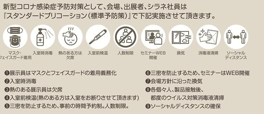 スクリーンショット 2021-04-17 16.01.53.png