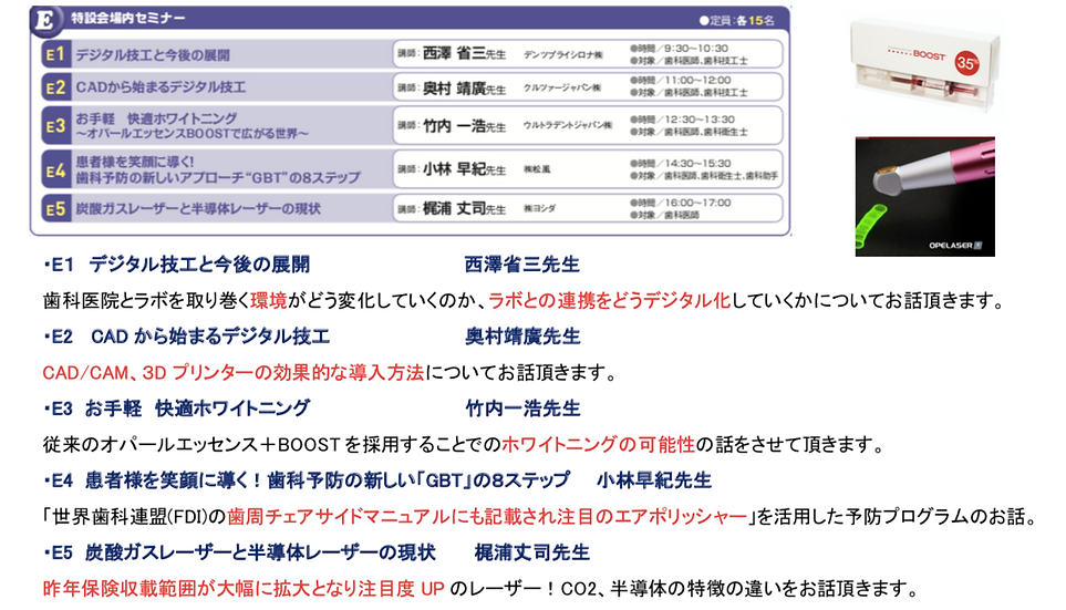 スクリーンショット 2019-04-22 11.45.43.png