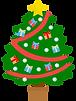 christmas-tree_illust_1180.png