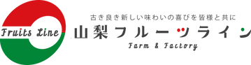 新フルーツラインロゴ(文字入).png