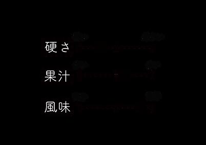 川中島.png