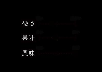 嶺鳳.png