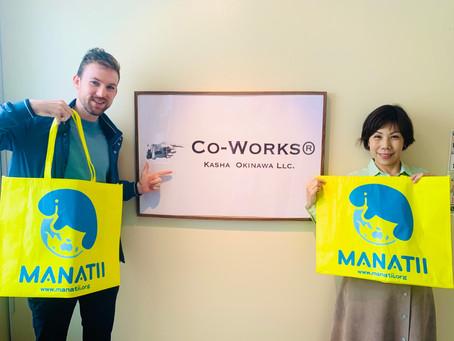 那覇で街マナティ!Co-Works