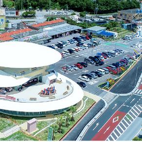 沖縄 宜野座村観光協会