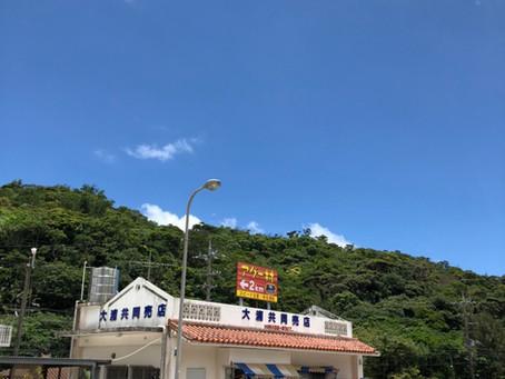 名護市 大浦共同売店