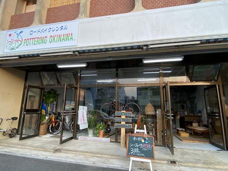 石垣島 ポタリングおきなわ サイクルベース
