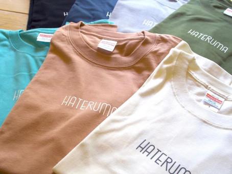 波照間島 HATERUMA Tシャツ