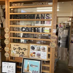 南城市 奥武島 Fisherman's coffee