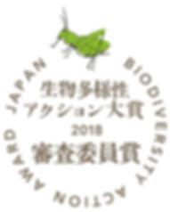 10_2018_shinsaiin.jpg