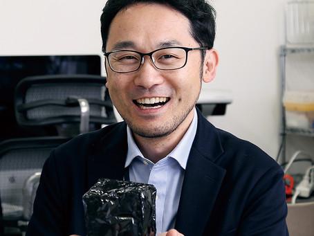 東京理科大学・基礎工学部 電子応用工学科 生野孝先生と一緒にプラスチックを判別しよう!@ World Clean up Day