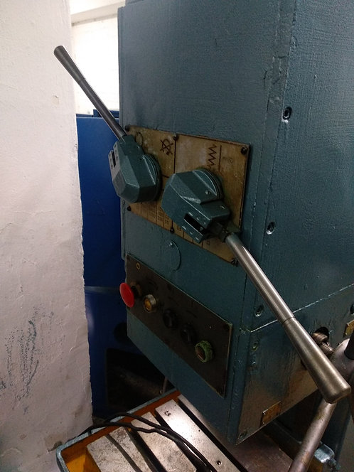 2Н125 вертикально-сверлильный станок